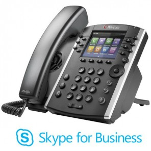 Polycom VVX 411 MS VoIP Desktop Phone